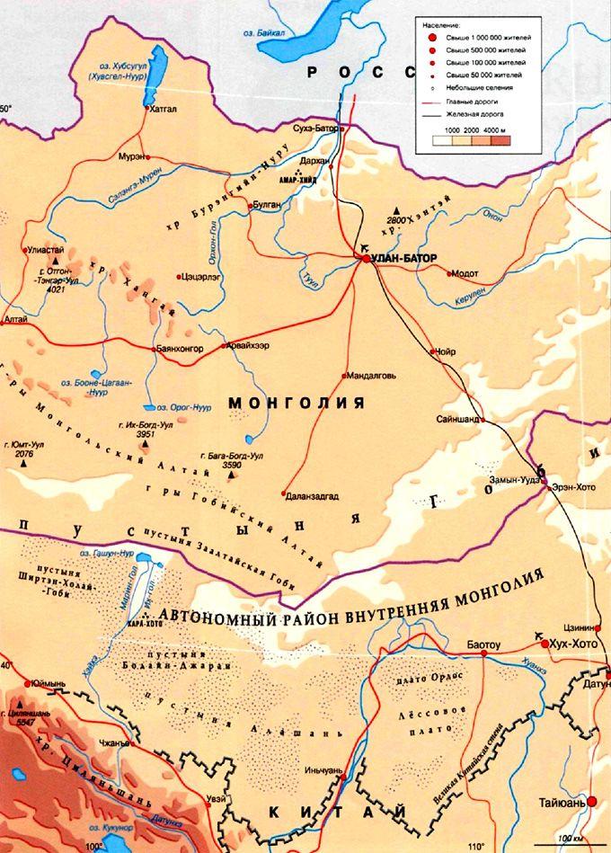 пустыня Гоби на карте фото