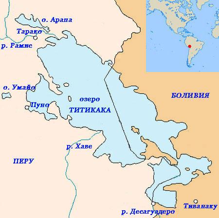 Озеро Титикака на карте фото