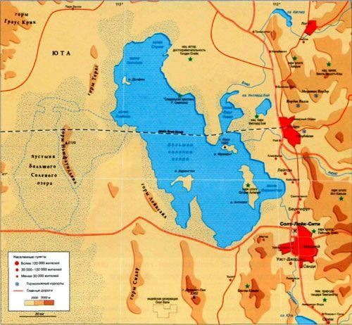 Большое солёное озеро на карте фото