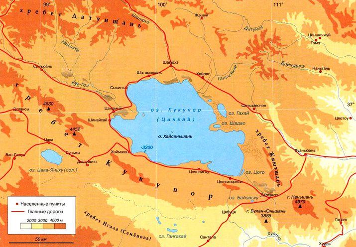 Озеро Кукунор на карте фото
