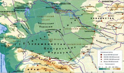 Пустыня Каракумы на карте фото
